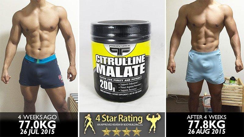 best l-citrulline supplement